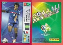 France Vikash Dhorasoo Paris St Germain 73 2006